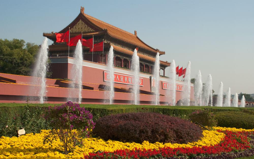 Cina - Shanghai - Pechino