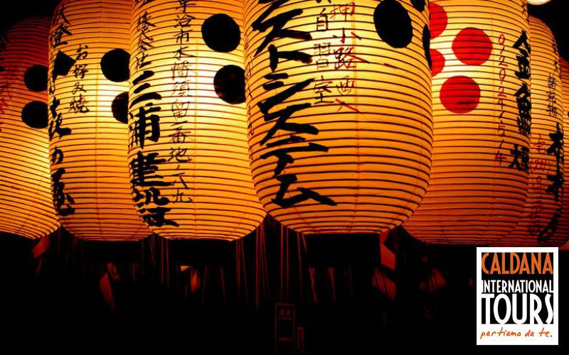 Giappone - Tokyo, Kyoto, Nara